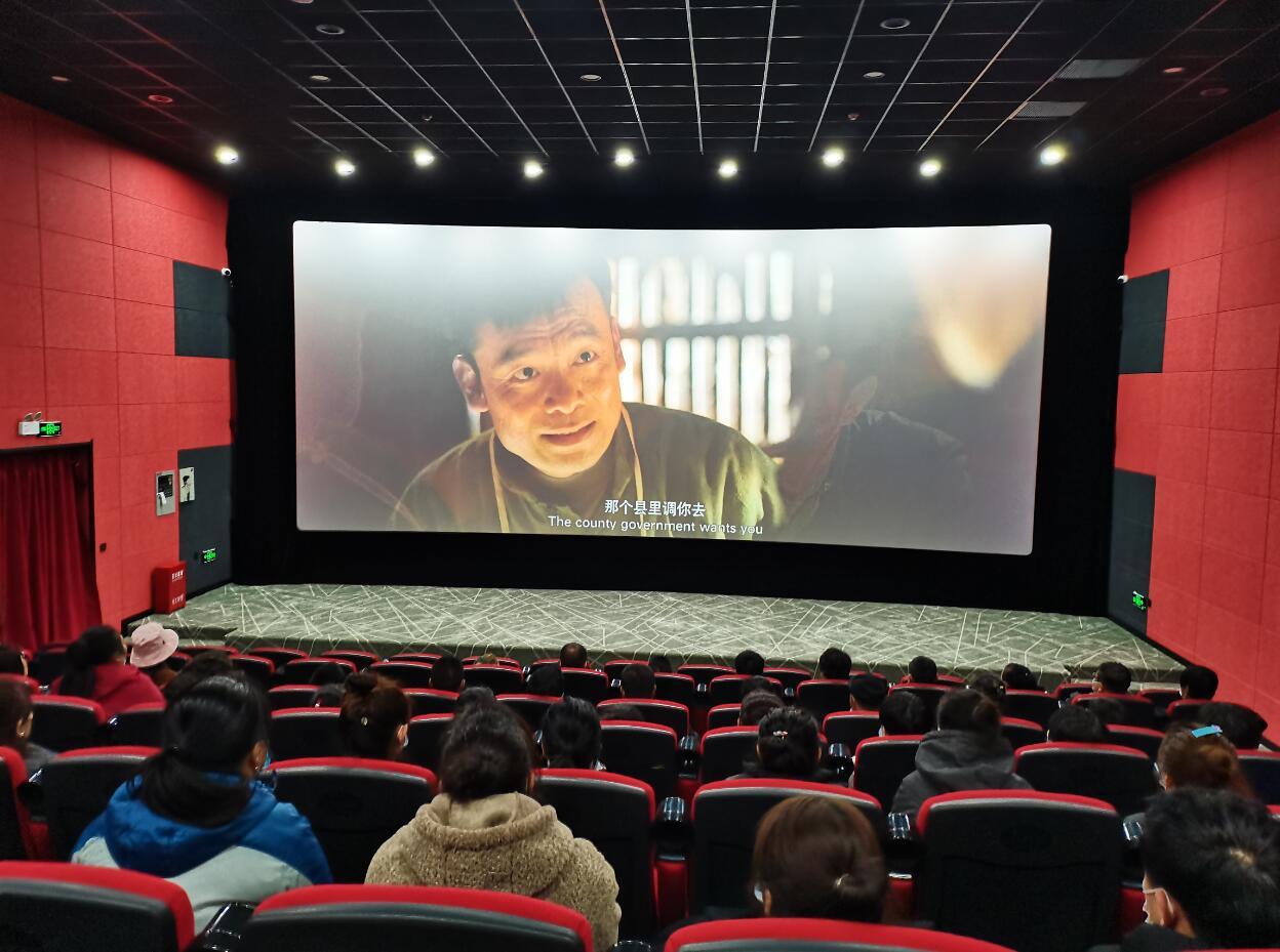 影视教学——观看电影《毛丰美》